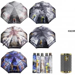 Зонт К623R оптом
