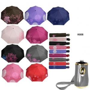 Зонт К608 оптом