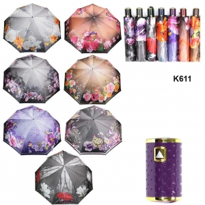 Зонт К611 оптом