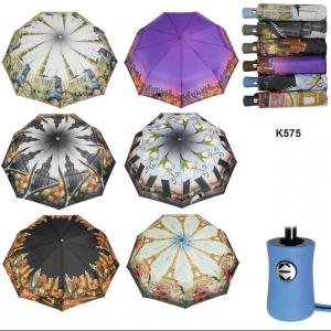 Зонт К575 оптом