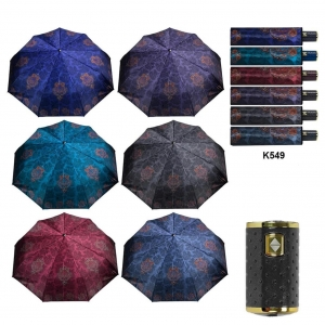Зонт К549 оптом