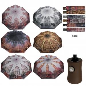 Зонт К563 оптом