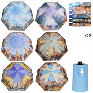Зонт К559 оптом