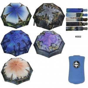 Зонт К553 оптом