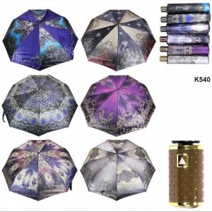 Зонт К540 оптом
