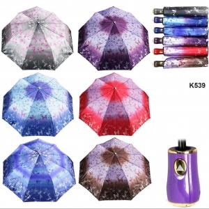 Зонт К539 оптом