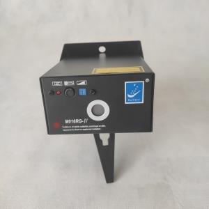 Лазерный проектор M016RG