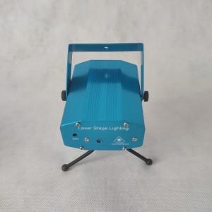 Лазерный проектор XX-609