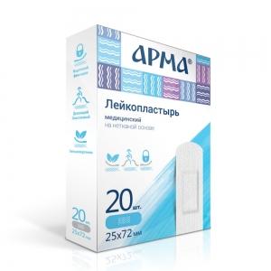 Лейкопластырь мед. АРМА 25х72мм нетканый белый ПЭ /20бл/2000шт