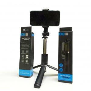 Беспроводной монопод со встроенной треногой selfie stick tripod q02