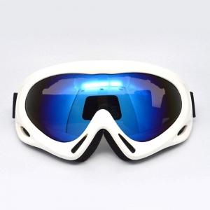 Спортивные очки FEIYU оптом