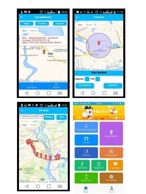 Детские GPS часы T8L (4G LTE), Черный