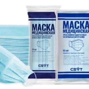 МАСКА МЕДИЦИНСКАЯ (50 шт ПЭ упаковка)