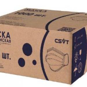 МАСКА МЕДИЦИНСКАЯ (1000 шт картонная коробка)